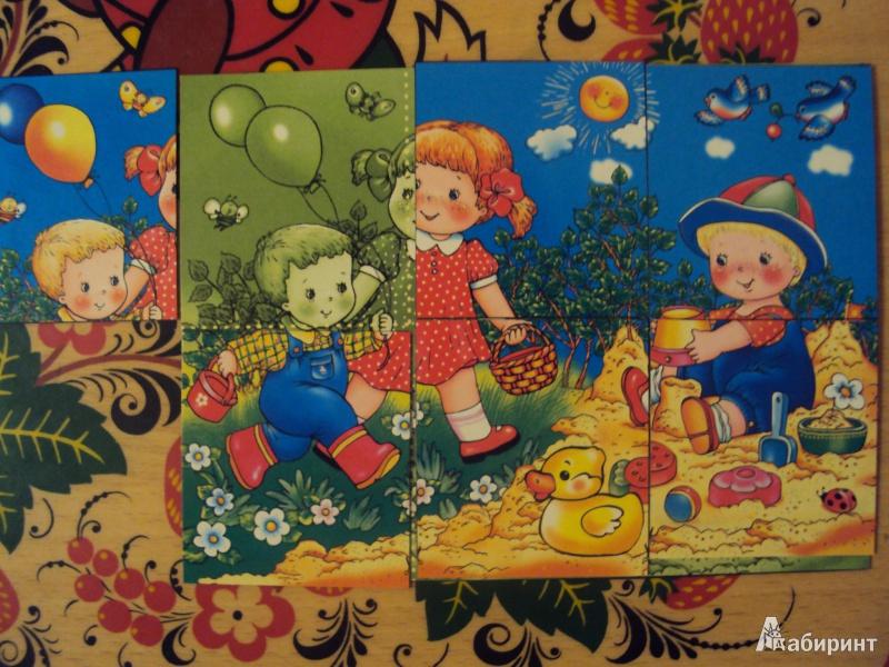 Иллюстрация 1 из 8 для Игры в папке: Собери картинку | Лабиринт - игрушки. Источник: л.и.