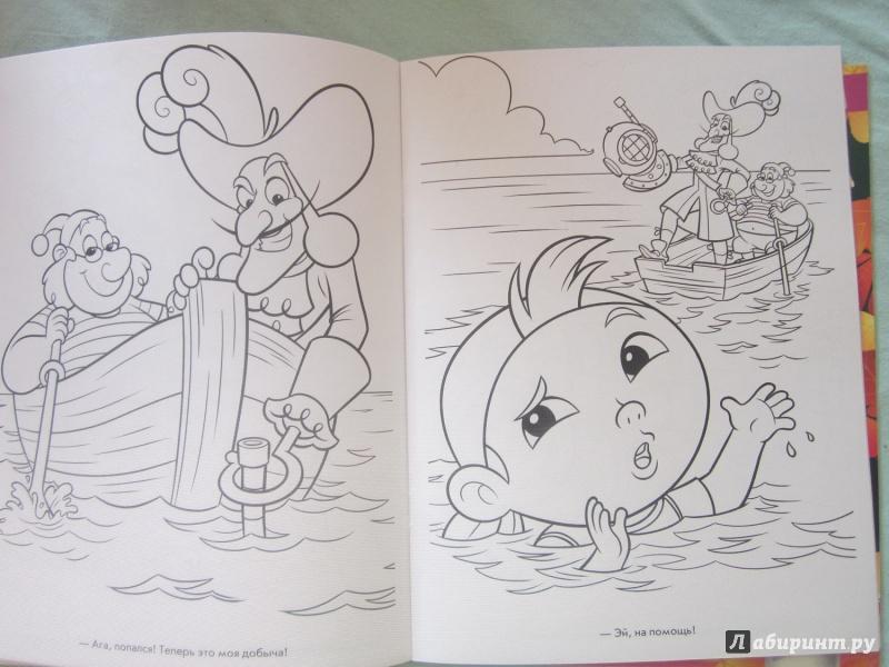 Иллюстрация 6 из 8 для Волшебная раскраска. Джейк и пираты Нетланди (№13105) | Лабиринт - книги. Источник: Карпеченко  Юля