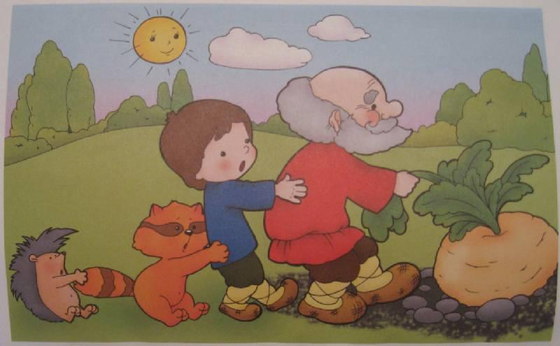 картинка для развития речи в средней группе на полянке хрущев