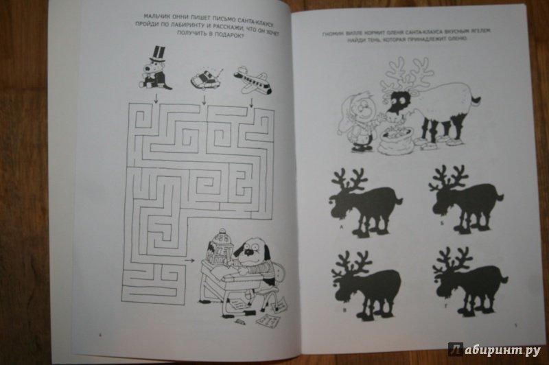 Иллюстрация 22 из 42 для Рождественская книга. Книжка ...