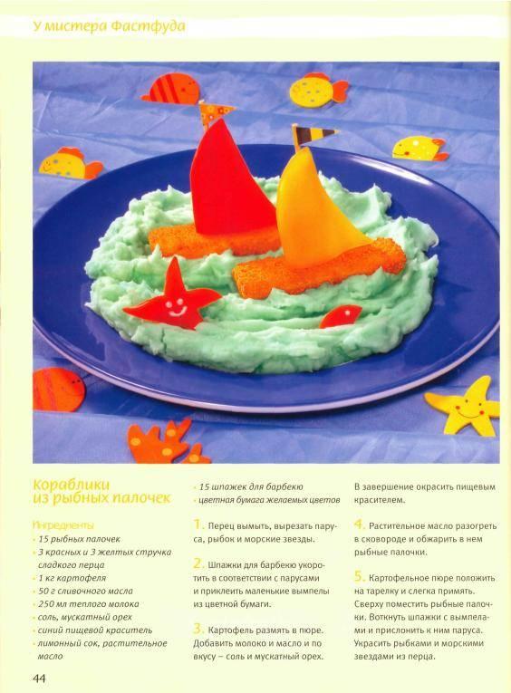 Иллюстрация 21 из 28 для Фантазийные украшения для праздничного стола - Вольфганг Рис | Лабиринт - книги. Источник: Caaat