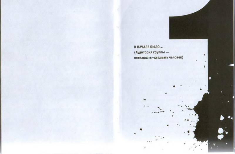 Иллюстрация 1 из 12 для Король и Шут... И живые споют про мертвецов - Евгения Либабова   Лабиринт - книги. Источник: Ялина
