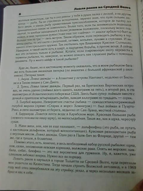 Иллюстрация 17 из 17 для Отходняк после ящика водки - Кох, Свинаренко | Лабиринт - книги. Источник: lettrice