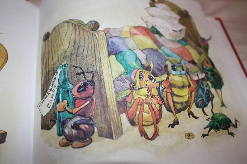 Иллюстрация 4 из 4 для Айболит и другие сказки - Корней Чуковский | Лабиринт - книги. Источник: Beka