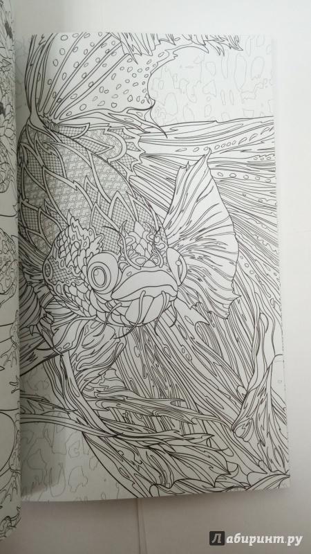 Иллюстрация 18 из 35 для Зоополис. Мини-раскраска ...