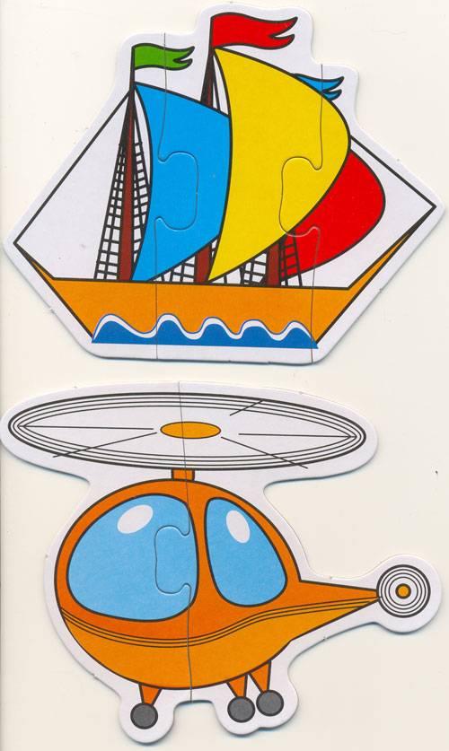 открытка с изображением кораблика марии заявил ей