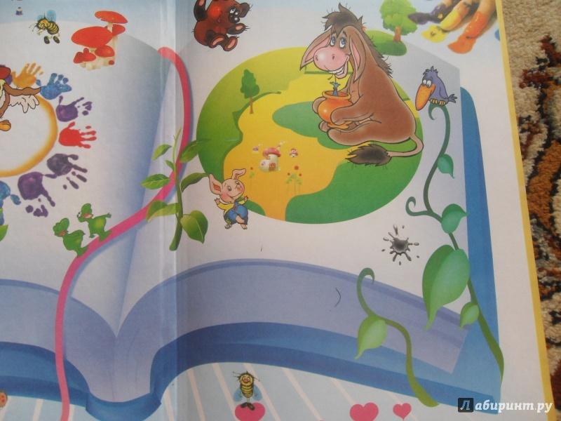 Иллюстрация 2 из 27 для Винни-Пух, который находит хвост - Заходер, Милн | Лабиринт - книги. Источник: knigolyub