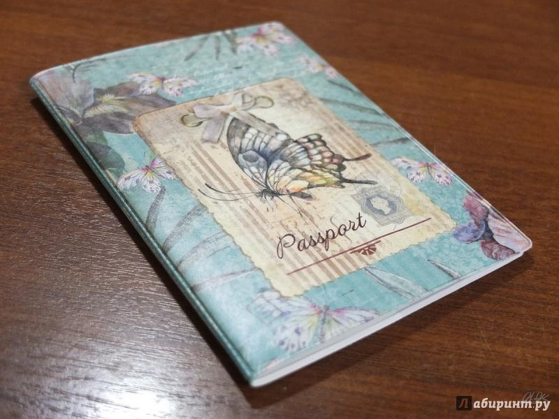 Иллюстрация 8 из 9 для Обложка для паспорта (32387) | Лабиринт - канцтовы. Источник: Firefly