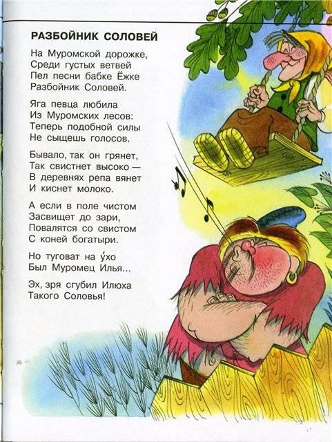 Иллюстрация 7 из 41 для Азбука Бабы Яги - Андрей Усачев | Лабиринт - книги. Источник: Гостья