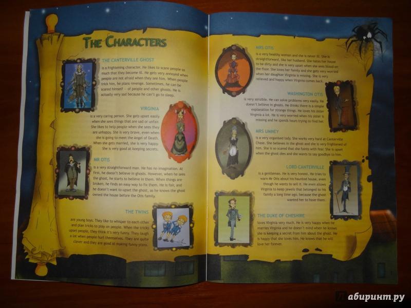 Иллюстрация 14 из 36 для Английский в фокусе. Кентервильское привидение (по О. Уайльду). Книга для чтения. 8 класс - Оскар Уайльд | Лабиринт - книги. Источник: Лабиринт