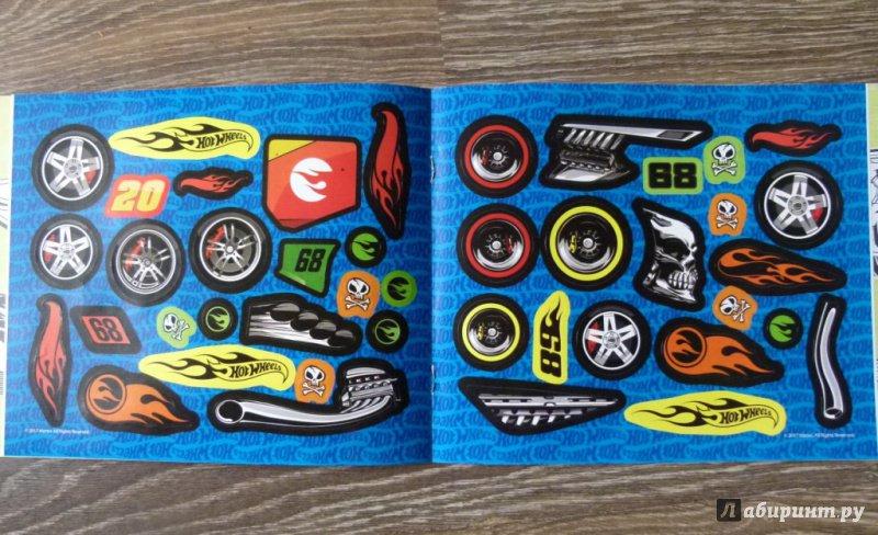 Иллюстрация 5 из 6 для Создай свое авто (+ наклейки ...