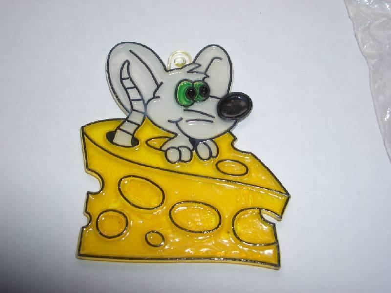 Иллюстрация 1 из 9 для Витраж малый: Мышонок-2 (в сыре) | Лабиринт - игрушки. Источник: sher