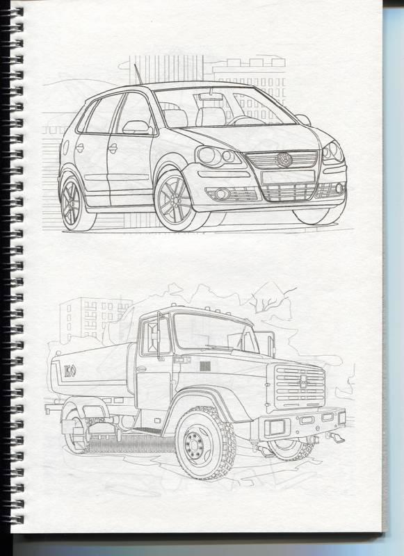 """Иллюстрация 3 из 20 для Раскраска """"Автомобили, авиация ..."""