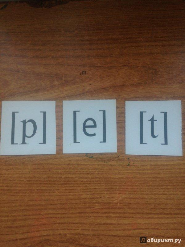 Иллюстрация 13 из 15 для Английский алфавит, разрезной с ...