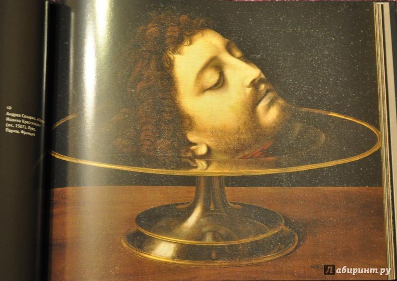 Иллюстрация 10 из 12 для Христианские святые в мировом изобразительном искусстве - Джованни Сантамброджио | Лабиринт - книги. Источник: АлЮр