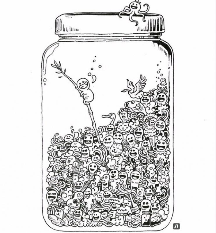 Иллюстрация 13 из 107 для Вторжение дудлов. Не самая ...