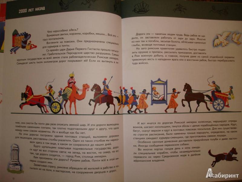Иллюстрация 9 из 50 для Вести приходят так - Аскольд Шейкин | Лабиринт - книги. Источник: Сорокина  Лариса