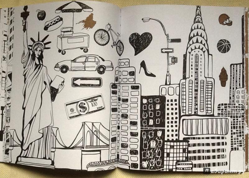 Иллюстрация 30 из 54 для Раскраска-путешествие | Лабиринт ...