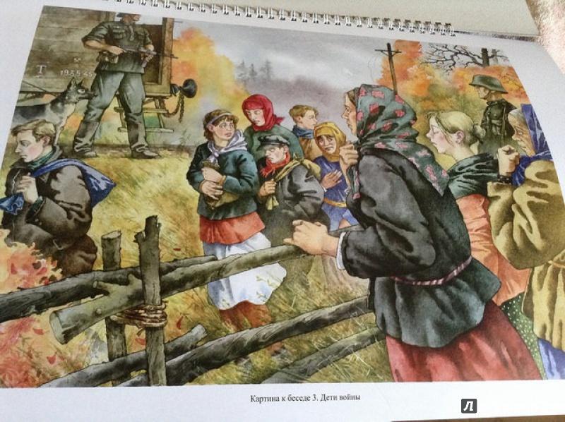 Картинки из рассказов книг зрителей