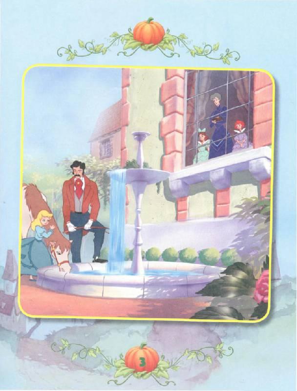 Иллюстрация 1 из 2 для Золушка. Мультколлекция | Лабиринт - книги. Источник: Дашина мама