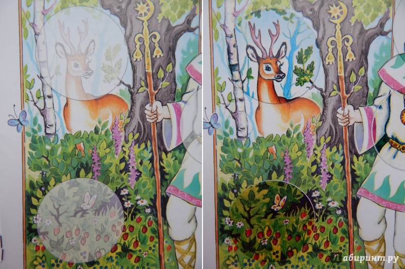 Иллюстрация 18 из 27 для Двенадцать месяцев | Лабиринт - книги. Источник: Мелкова  Оксана