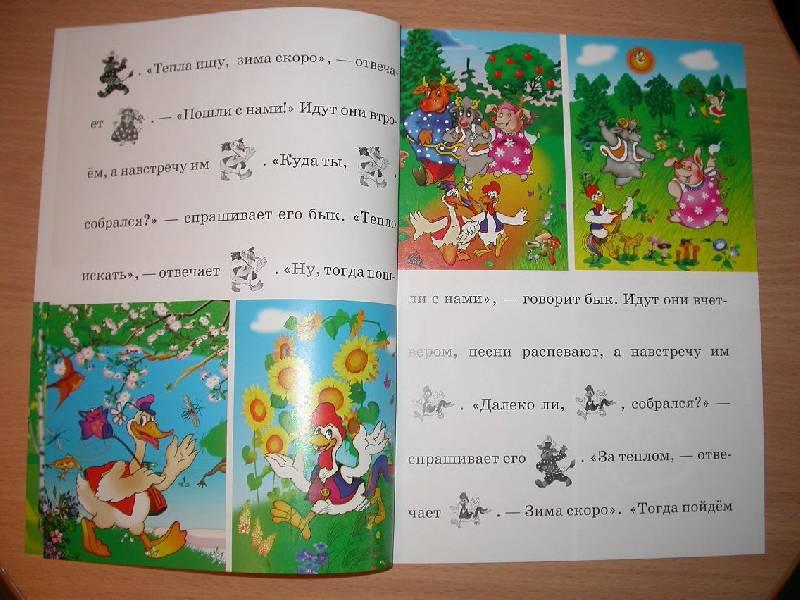 Иллюстрация 20 из 37 для Сборник №3   Лабиринт - книги. Источник: 3N