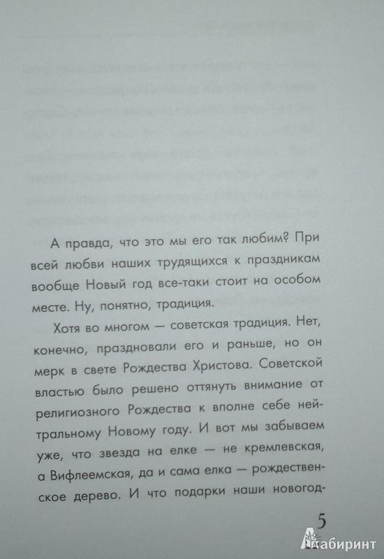Иллюстрация 5 из 17 для Живые истории - Андрей Макаревич | Лабиринт - книги. Источник: Леонид Сергеев