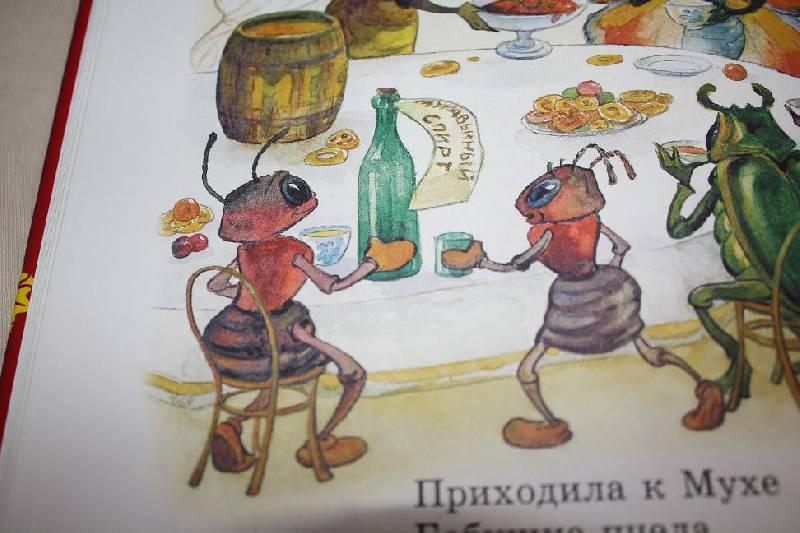 Иллюстрация 3 из 4 для Айболит и другие сказки - Корней Чуковский | Лабиринт - книги. Источник: Beka