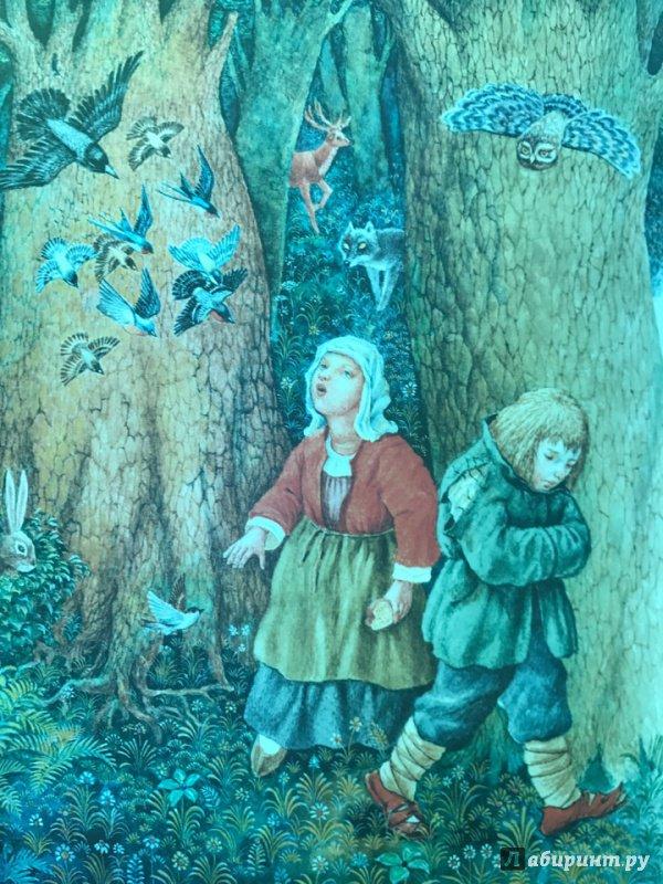 Сказки народов мира для детей с картинками