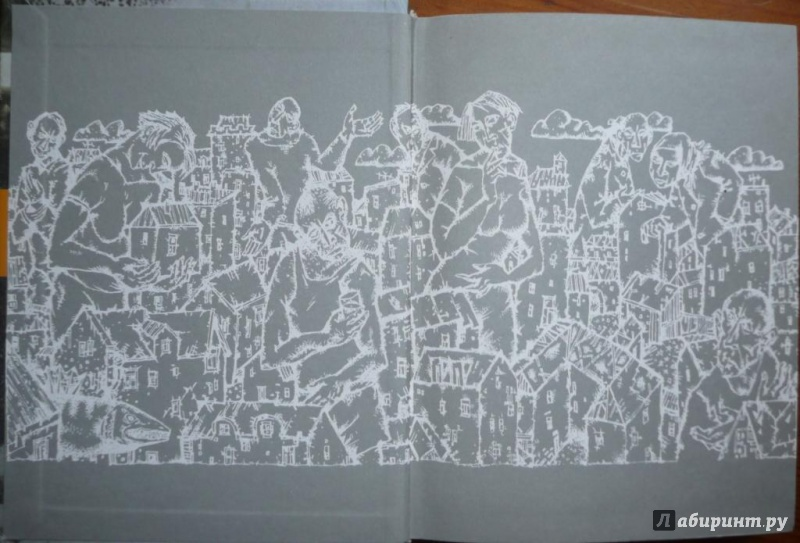 Иллюстрация 1 из 14 для В безбожных переулках - Олег Павлов   Лабиринт - книги. Источник: Благинин  Юрий