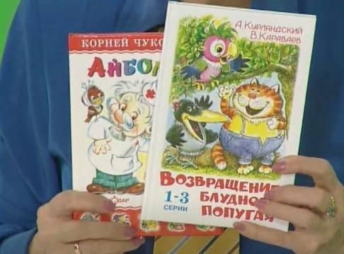 Иллюстрация 21 из 22 для АБВГДейка. Занятие 1, 2, 3, 4 (4DVD) - В. Белобородов | Лабиринт - видео. Источник: Galia