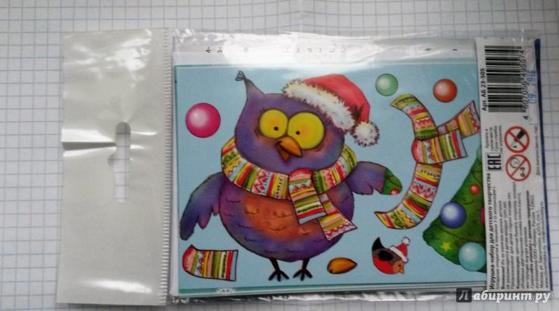 набор для создания открытки совушкина елка сми
