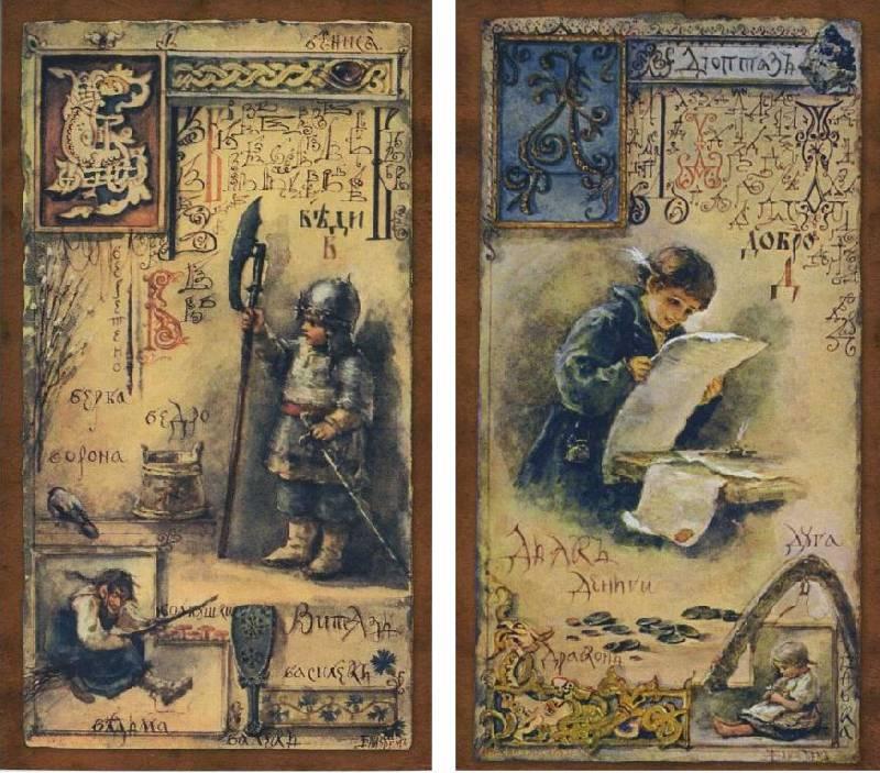 набор старинных открыток это еще