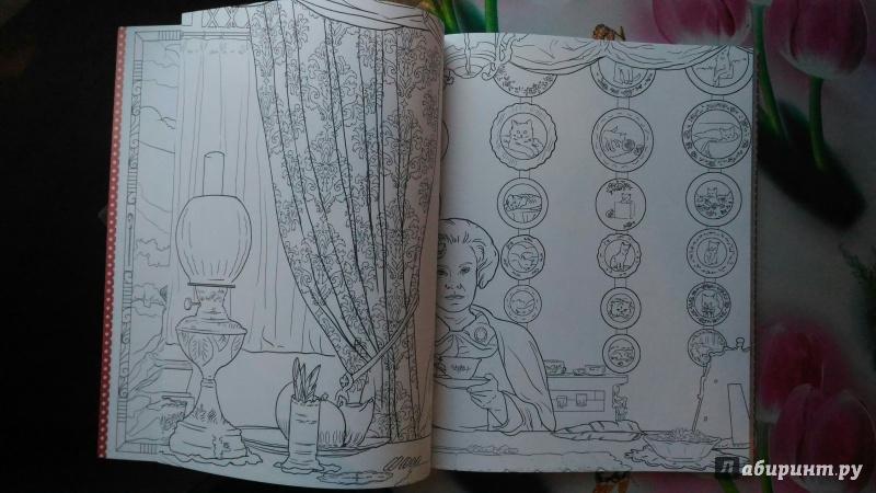 Иллюстрация 49 из 60 для Гарри Поттер. Волшебники и где их ...