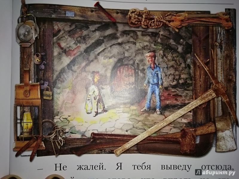 Иллюстрация 17 из 24 для Страна веселых паровозиков - Александр Прасол | Лабиринт - книги. Источник: Ольга Н.
