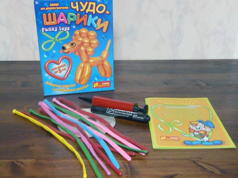 Иллюстрация 1 из 10 для Набор: Чудо-шарики (3009) | Лабиринт - игрушки. Источник: Smity