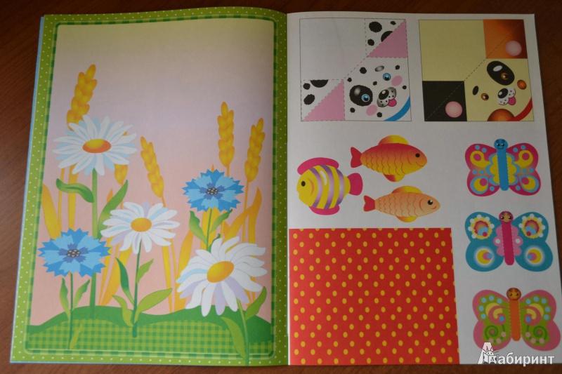 Иллюстрация 16 из 21 для Уроки творчества. Для детей 2-3 года. Выпуск 2 | Лабиринт - книги. Источник: juli_pani