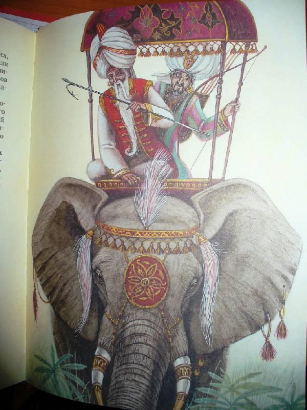 Иллюстрация 25 из 25 для Все путешествия Синдбада | Лабиринт - книги. Источник: Julykum