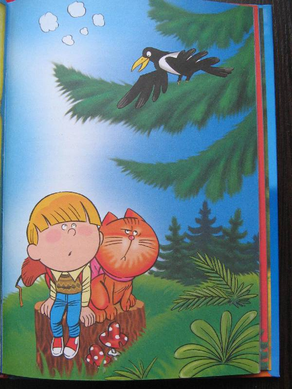 Иллюстрация 21 из 23 для Морской дозор - Николай Темкин | Лабиринт - книги. Источник: Ольга