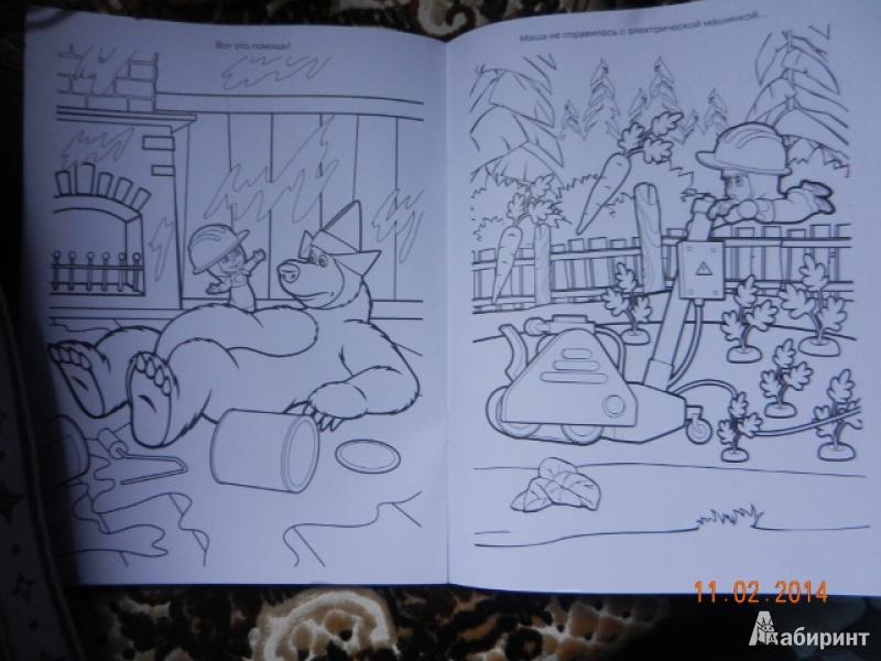Иллюстрация 4 из 4 для Волшебная раскраска. Маша и Медведь (№1386) | Лабиринт - книги. Источник: Гаврилова  Татьяна