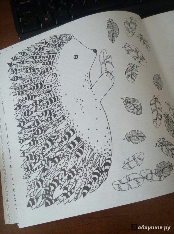 Иллюстрация 13 из 70 для Хюгге. Самая уютная раскраска ...