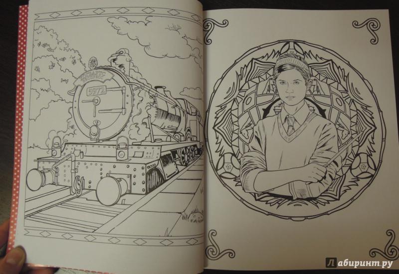 Иллюстрация 6 из 60 для Гарри Поттер. Волшебники и где их ...