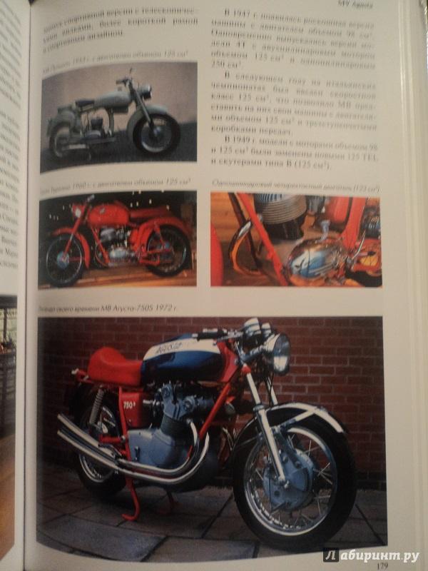 Иллюстрация 30 из 35 для Классические мотоциклы. Иллюстрированная энциклопедия - Сет Де | Лабиринт - книги. Источник: Miss congeniality