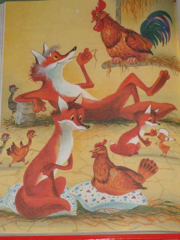 открытка лиса в курятнике фотокниги создаются