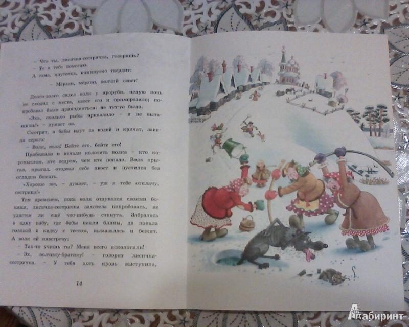 Иллюстрация 8 из 24 для Теремок | Лабиринт - книги. Источник: Вам письмо