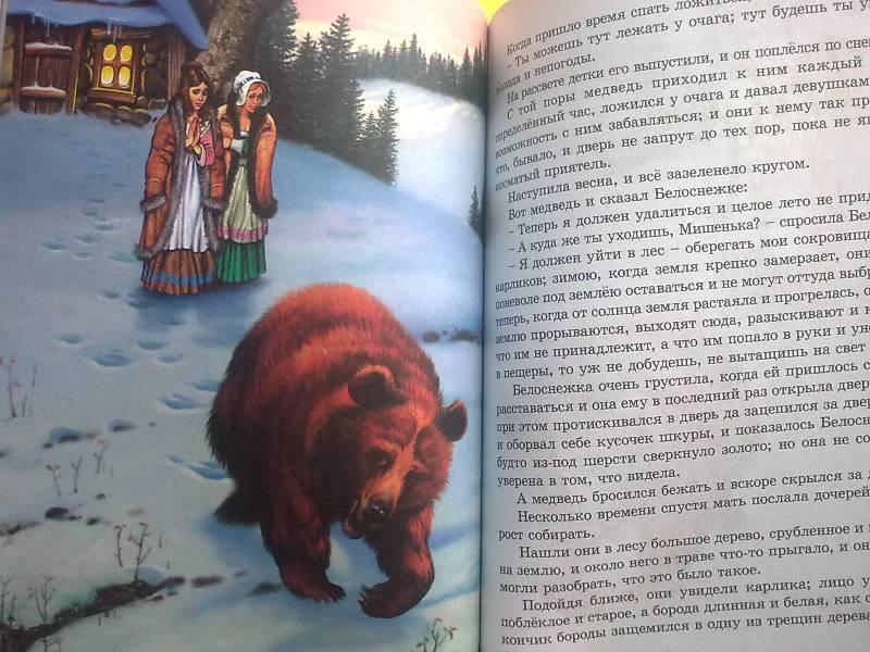 Иллюстрация 18 из 24 для Сказки малышам - Гримм, Уайльд   Лабиринт - книги. Источник: foxi-lisenok
