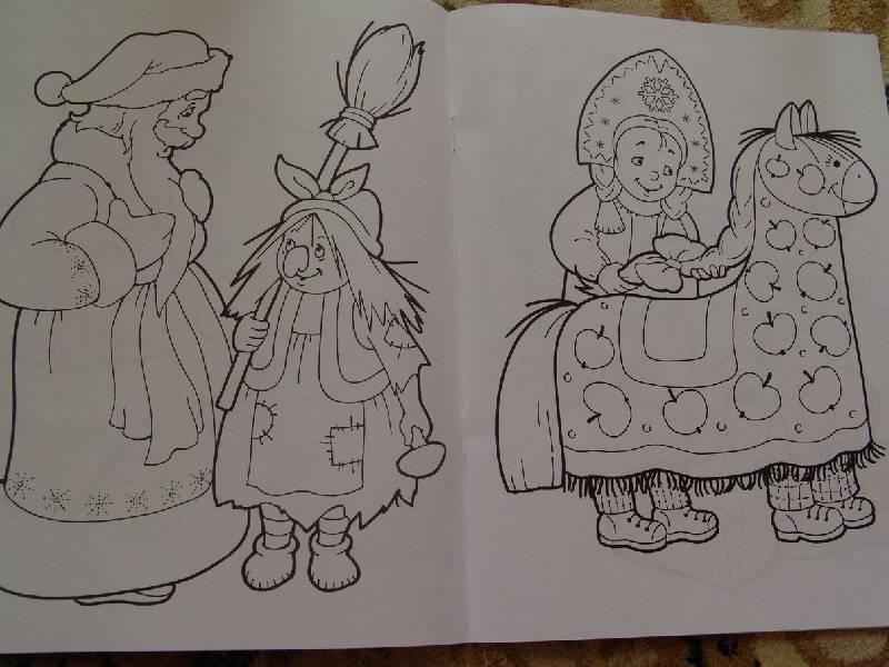 Иллюстрация 3 из 8 для КРОХА рисует Новогодние чудеса | Лабиринт - книги. Источник: Лаванда