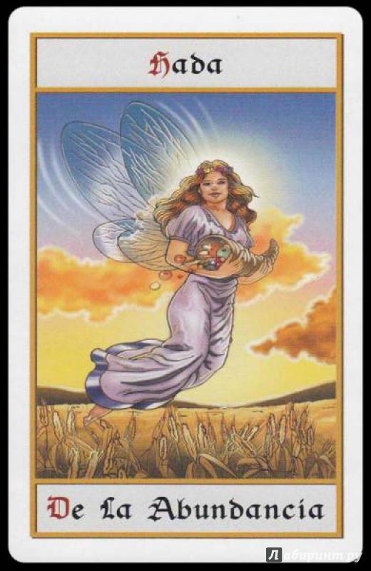картинка карты таро ангел требуется применить