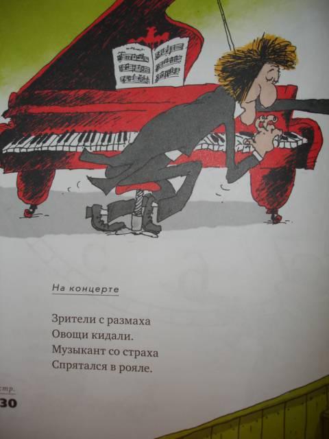Стихотворение олега григорьева