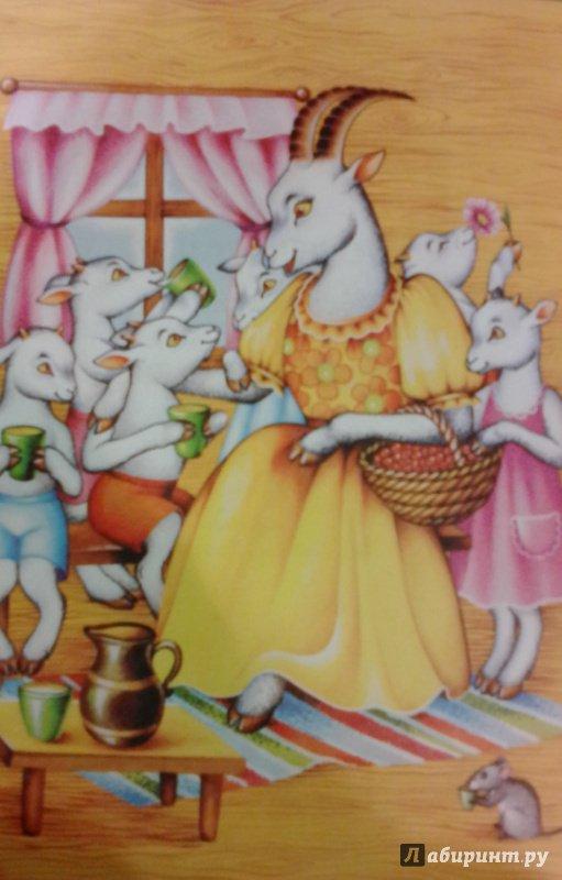 Смешные картинки про козу и семеро козлят, днем